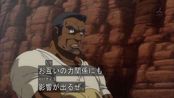 「機動戦士ガンダム 鉄血のオルフェンズ」 (34)