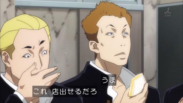 「坂本ですが?」3話感想 (11)