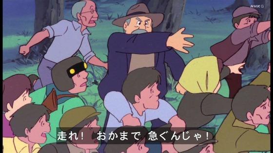 「未来少年コナン」第19話感想 画像  (131)