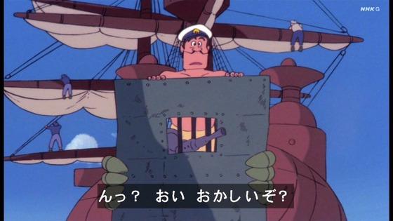 「未来少年コナン」第12話感想 (20)