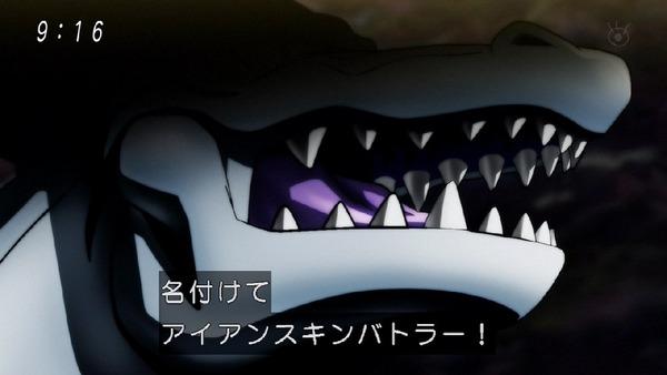 「ドラゴンボール超」98話 (22)