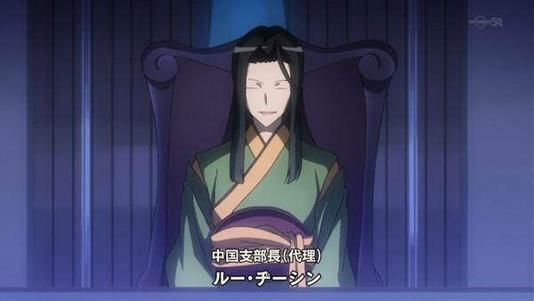 聖剣使いの禁呪詠唱 (5)