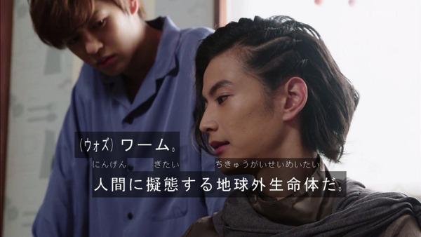「仮面ライダージオウ」37感想 (4)