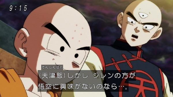 「ドラゴンボール超」109話 (9)