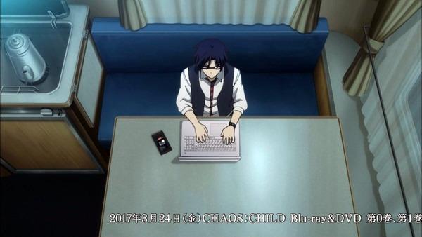 「CHAOS;CHILD カオスチャイルド」 (18)