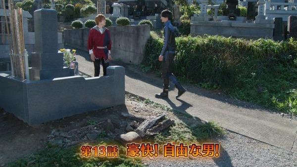 仮面ライダーゴースト (2)