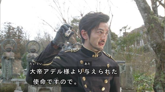 「仮面ライダーゴースト」25話感想 (36)