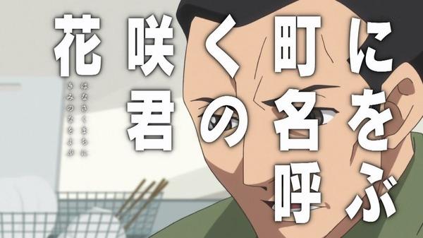 「コンクリート・レボルティオ 超人幻想」15話感想 (95)