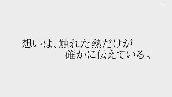 「俺ガイル」第3期 第11話感想 画像  (78)