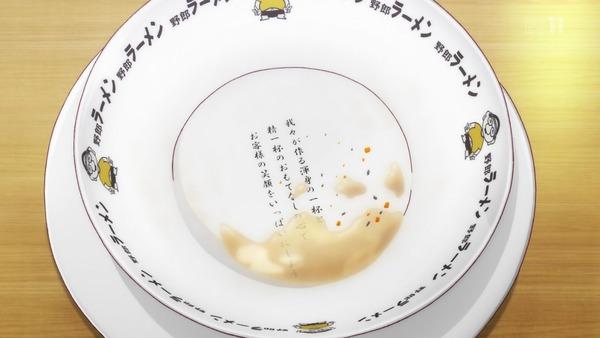 「ラーメン大好き小泉さん」9話 (27)