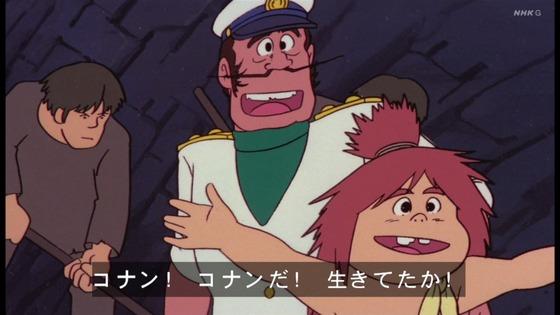 「未来少年コナン」第22話感想 画像  (63)