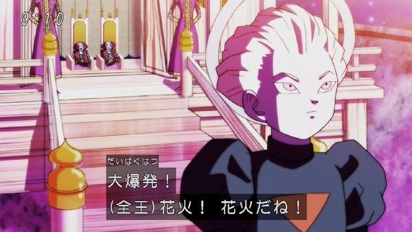 「ドラゴンボール超」129話 (47)