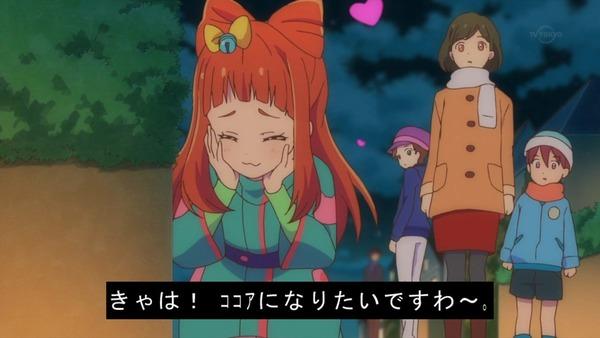 「アイカツスターズ!」第87話 (74)