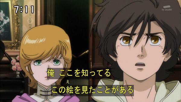 ガンダム UC(ユニコーン)RE0096 2話感想 (16)