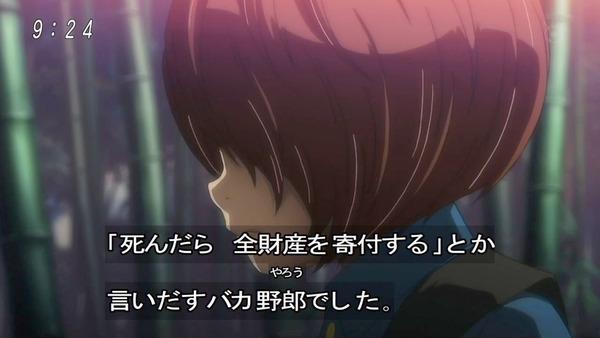 「ゲゲゲの鬼太郎」6期 45話感想 (30)