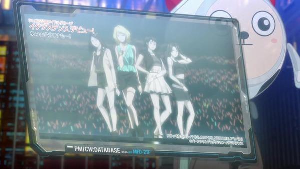 「PSYCHO-PASS サイコパス 3」2話感想 (98)