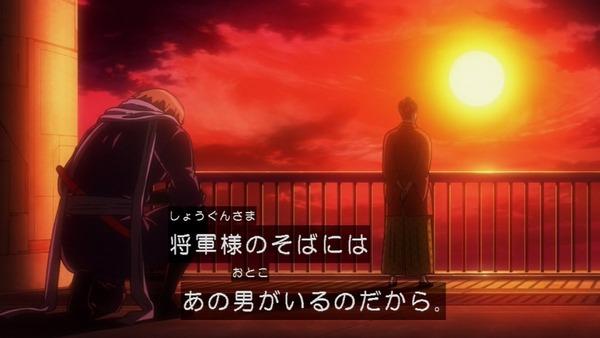 銀魂゜ (33)