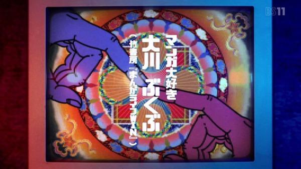 「ポプテピピック」9話 (3)