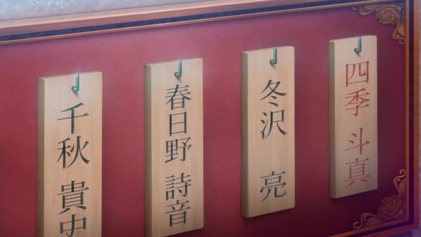 「スタミュ(第3期)」1話感想  (127)