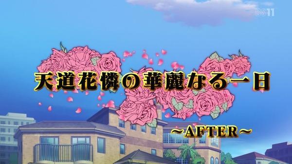 「ゲーマーズ!」4話 (10)