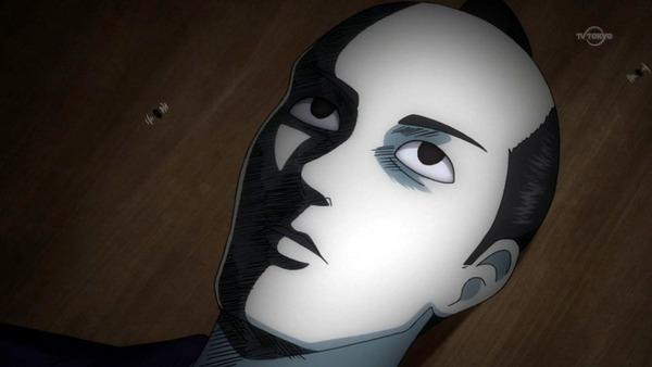 銀魂 (20)
