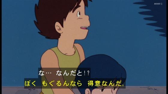 「未来少年コナン」第9話感想 (46)