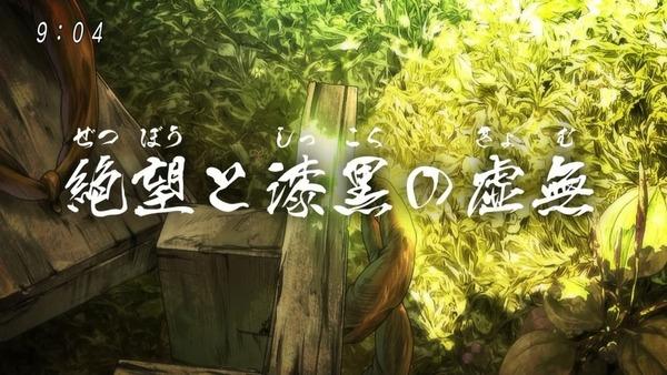 「ゲゲゲの鬼太郎」6期 48話感想 (1)