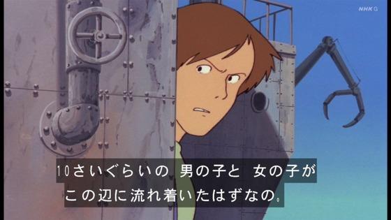「未来少年コナン」第9話感想 (108)