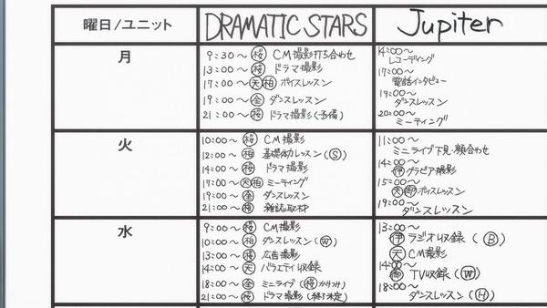 「アイドルマスター SideM」12話 (8)