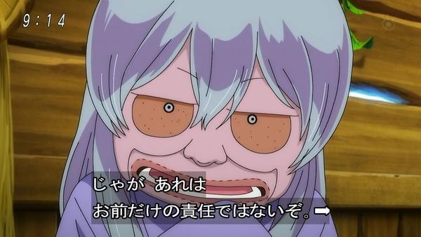 「ゲゲゲの鬼太郎」6期 51話感想 (45)
