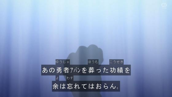 「ダイの大冒険」32話感想 (80)