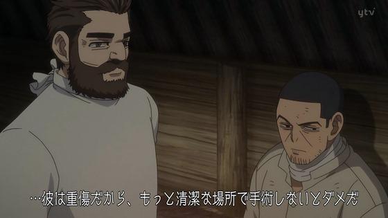 「ゴールデンカムイ」36話感想(3期 12話 最終回) (127)