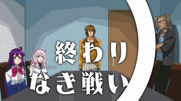 「コンクリート・レボルティオ」20話感想 (3)
