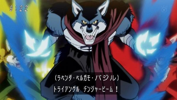 「ドラゴンボール超」98話 (34)
