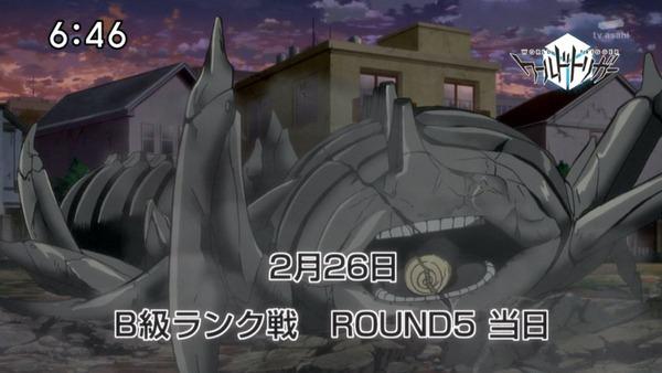 「ワールドトリガー」73話感想 (43)