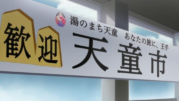 「りゅうおうのおしごと!」10話 (41)