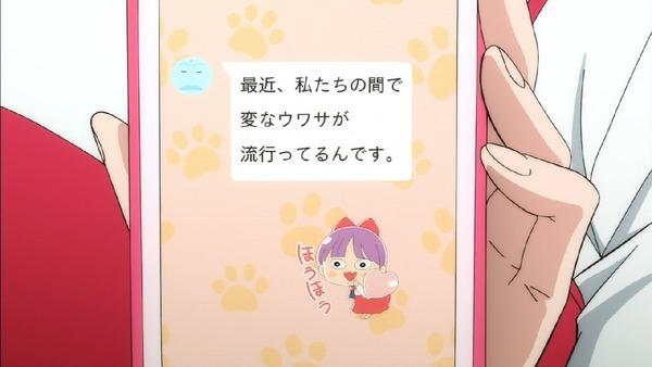 「ゲゲゲの鬼太郎」6期 2話感想 (94)