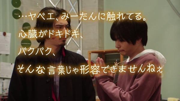 「仮面ライダービルド」36話感想 (14)
