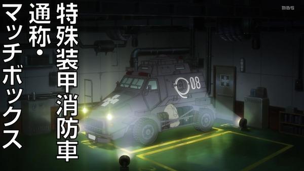 「炎炎ノ消防隊」1話感想 (60)