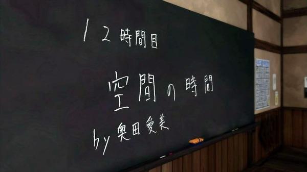 「暗殺教室」第2期 12話感想 (12)