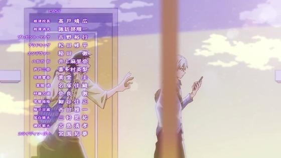 「僕のヒーローアカデミア」100話(5期 12話)感想 (88)