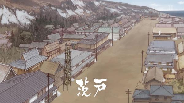 「ゴールデンカムイ」12話(最終回)感想 (5)