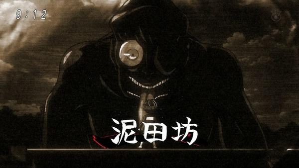 「ゲゲゲの鬼太郎」6期 54話感想 (24)