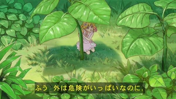 「アイカツスターズ」13話 (5)