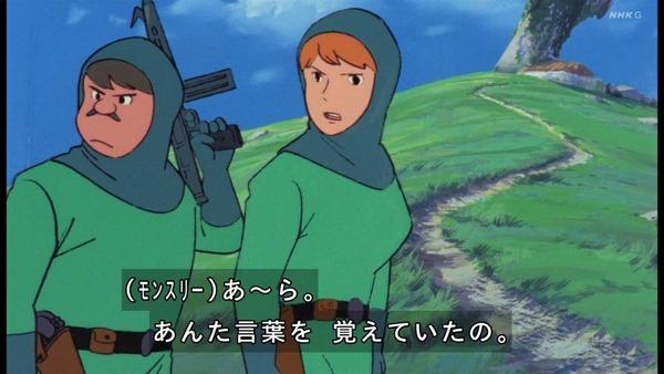 「未来少年コナン」第1話感想 画像 (117)