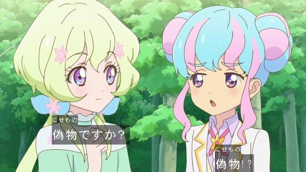 「アイカツスターズ!」第77話 (21)