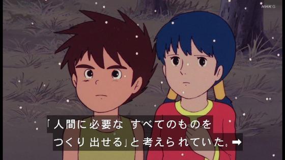 「未来少年コナン」第23話感想 画像 (105)