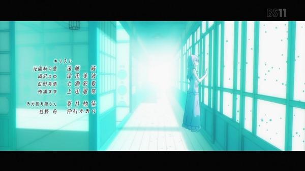 「こみっくがーるず」6話感想 (48)