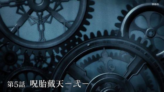 「呪術廻戦」第5話感想 画像 (15)