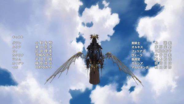 「グランブルーファンタジー」グラブル(2期)2話感想 (63)